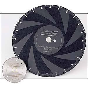 Broco Mini Diamond Ripper Rescue Saw Blades